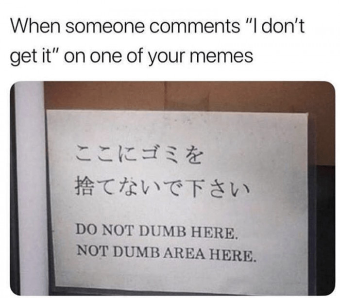 No Dumb Area