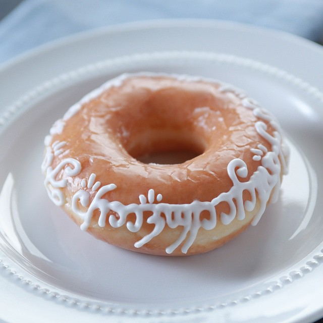 Lord of the rings elvish donut
