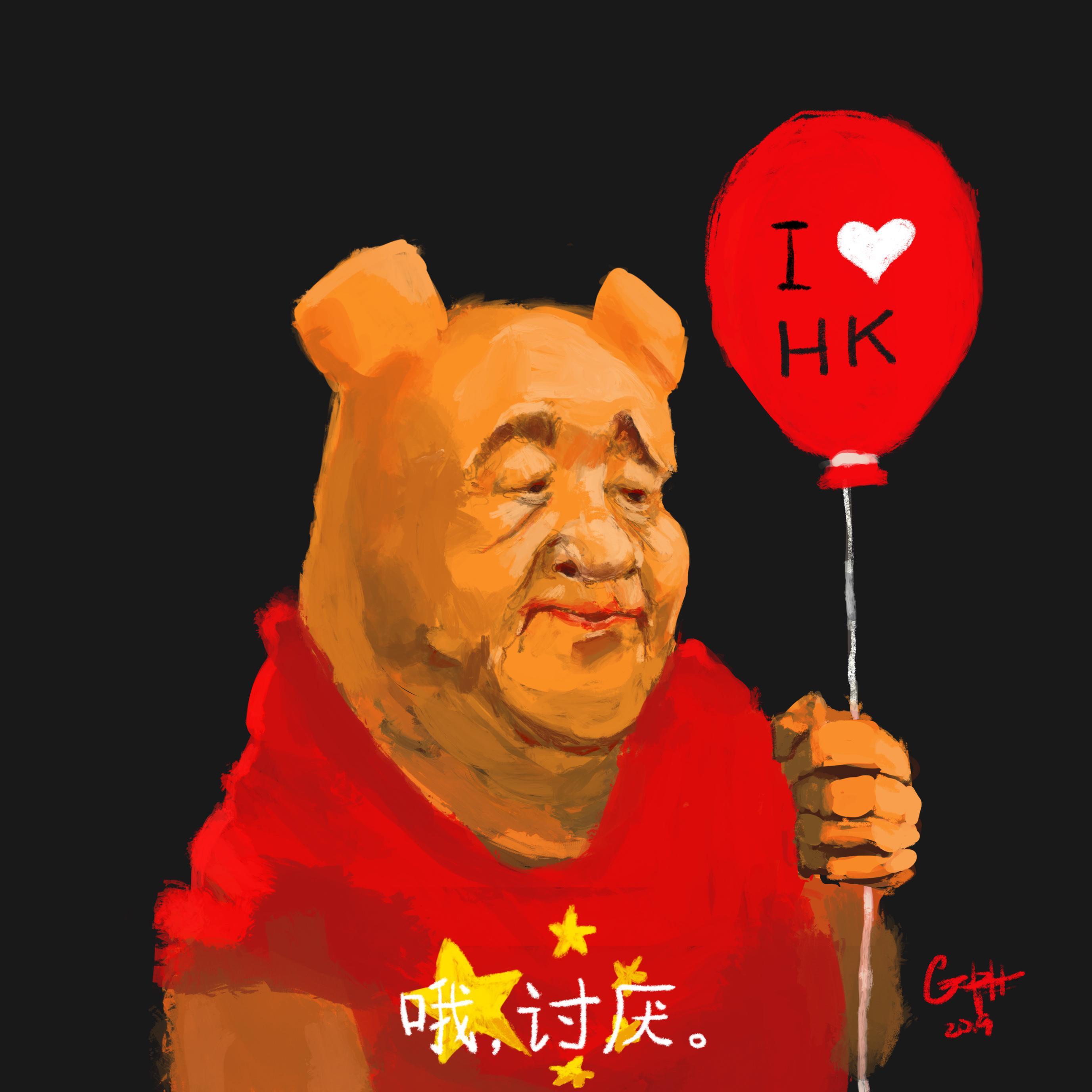Stunning portrait of Xi Jinping.